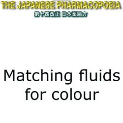 Japanese Pharmacopoeia matching fluids for colour