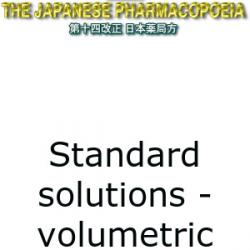 Japanese Pharmacopoeia standard solutions for volumetric analysis