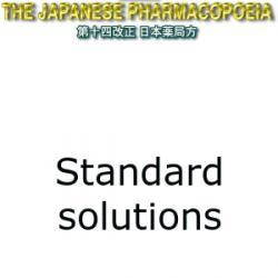 Japanese Pharmacopoeia standard solutions