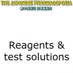 Japanese Pharmacopoeia reagents and test solutions
