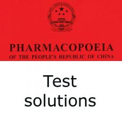 Chinese Pharmacopoeia test solutions
