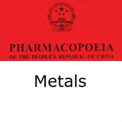 Chinese Pharmacopoeia determination of metals