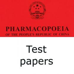 Chinese Pharmacopoeia test papers