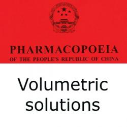 Chinese Pharmacopoeia volumetric solutions