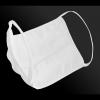Face mask FFP2 N95 antibacterial with elasticated ear-bands bulk pack (500)